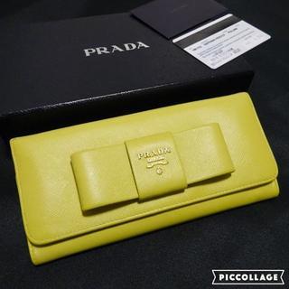 cec857faee3a プラダ(PRADA)の美品 プラダ PRADA サフィアーノ リボン長財布 イエロー系(