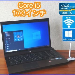 ヒューレットパッカード(HP)のHP Probook 4720s Core i5 Win10 17.3 Wifi(ノートPC)
