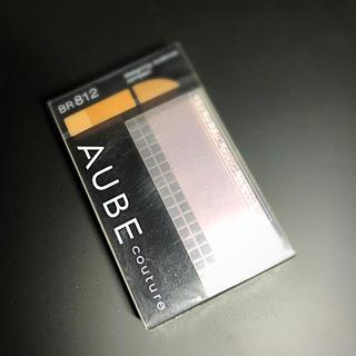 オーブクチュール(AUBE couture)のオーブ クチュール デザイニングアイブロウコンパクト(パウダーアイブロウ)