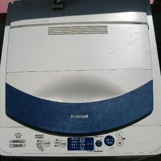 パナソニック(Panasonic)のnational 洗濯機 NAF45ME4 4.5kg  (洗濯機)