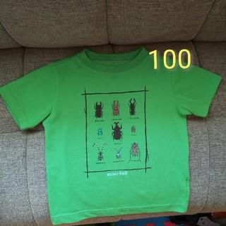 モンベル(mont bell)のモンベル Tシャツ 100(Tシャツ/カットソー)
