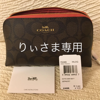 3aaca32d3799 COACH - Nao様専用です*COACH*マルチポーチ*の通販 by *ココ*'s shop ...