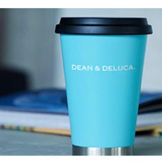 ディーンアンドデルーカ(DEAN & DELUCA)のディーン&デルーカ 限定タンブラー アイスブルー(タンブラー)