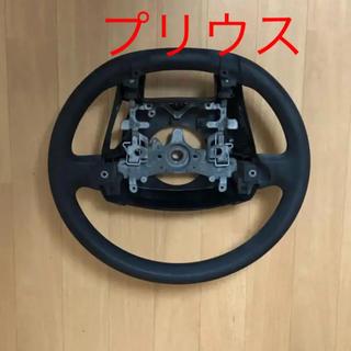 トヨタ(トヨタ)のTOYOTA   プリウス  純正 ステアリング ハンドル(車種別パーツ)