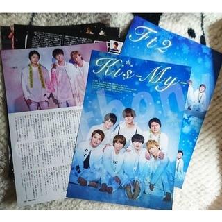 キスマイフットツー(Kis-My-Ft2)のKis-My-Ft2「fanCROSS vol.29」切抜き(アート/エンタメ/ホビー)