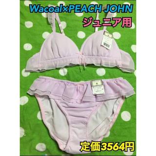 ワコール(Wacoal)の《新品・未使用》Wacoal×PEACH JOHN ブラ&ショーツ L パープル(下着)