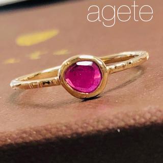 アガット(agete)の★専用★【agete】K10 スキニーストーンリング/ ルビー(リング(指輪))