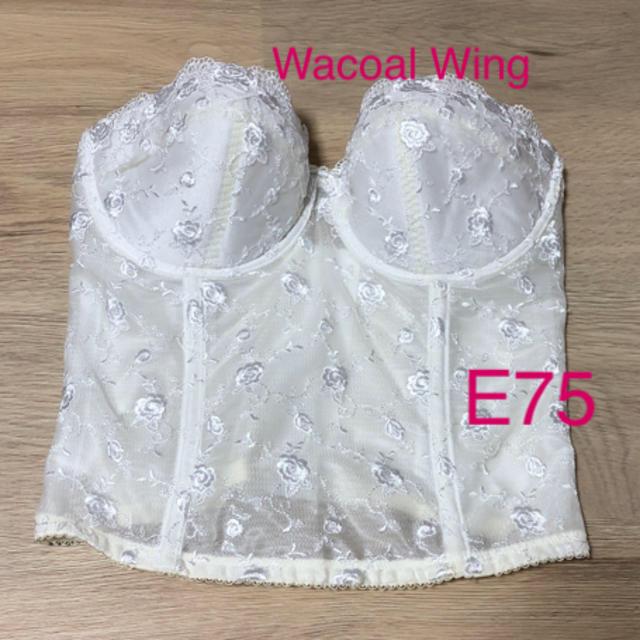 Wacoal(ワコール)のブライダルインナー ロングブラジャー E75 Wing 白 レディースの下着/アンダーウェア(ブライダルインナー)の商品写真