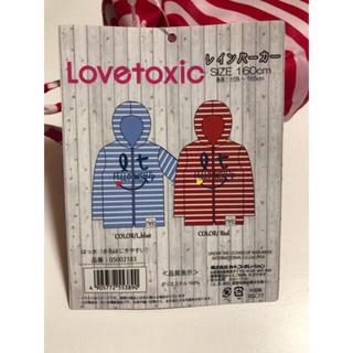 ラブトキシック(lovetoxic)の6 新品タグ付き Lovetoxic レインパーカー (レインコート)