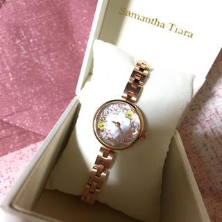 サマンサティアラ(Samantha Tiara)のSamantha Tiara 腕時計(腕時計)