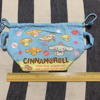 サンリオ - シナモロール 巾着袋 お弁当袋