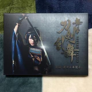 舞台 刀剣乱舞 虚伝 燃ゆる本能寺 初演 DVD(その他)