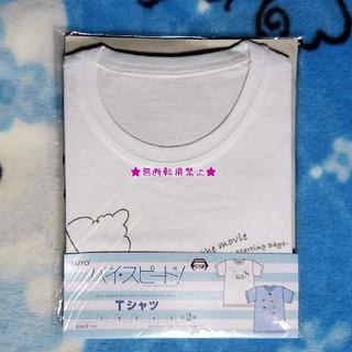 タイトー(TAITO)のハイ☆スピード! Free! Starting Days Tシャツ F(その他)