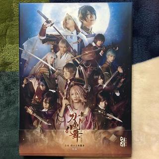 舞台 刀剣乱舞 虚伝 燃ゆる本能寺 再演 DVD(その他)