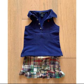 ポロラルフローレン(POLO RALPH LAUREN)のPOLOラルフローレンポロシャツ【3歳】(Tシャツ/カットソー)