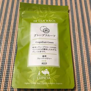 ルピシア(LUPICIA)のグレープフルーツ 緑茶 フレーバードティー (茶)