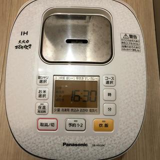 パナソニック(Panasonic)のスミス様専用(炊飯器)