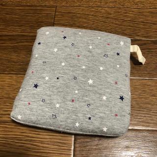 ニシマツヤ(西松屋)の授乳ケープ コンパクト収納(その他)
