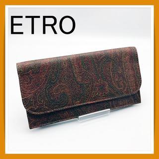 エトロ(ETRO)のK145/★ETRO★エトロ【長財布】革(ペイズリー柄)メンズ(長財布)