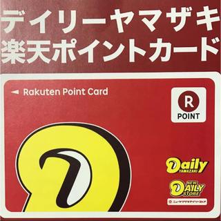 ラクテン(Rakuten)の楽天ポイントカード デイリーヤマザキデザイン(ノベルティグッズ)