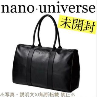 ナノユニバース(nano・universe)の⭐️新品⭐️【ナノユニバース】軽さにこだわったボストンバッグ★付録❗️(ボストンバッグ)