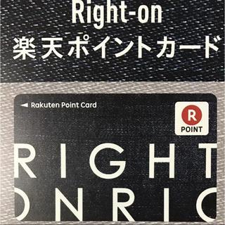 ラクテン(Rakuten)の楽天ポイントカード ライトオンデザイン(ノベルティグッズ)