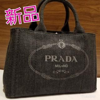 746cde4e25dc プラダ(PRADA)の♥ 新品♥️PRADAカナパ2wayトートバッグ グッチエルメス