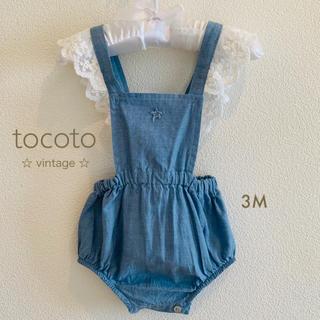 Bonpoint - 【新品】tocoto vintage 3M デニムブルーのロンパース