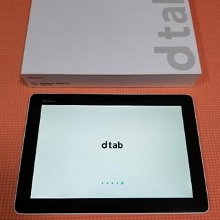 エヌティティドコモ(NTTdocomo)のdocomo Wi-Fi Androidタブレット dtab01(silver)(タブレット)