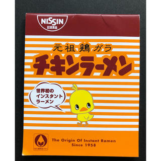ニッシンショクヒン(日清食品)のチキンラーメン メモ帳(キャラクターグッズ)