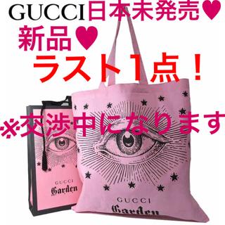 204b5718b788 グッチ(Gucci)の希少♡新品♡正規品GUCCIガーデン限定♡アイ