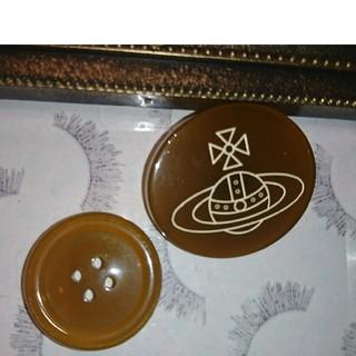 ヴィヴィアンウエストウッド(Vivienne Westwood)のヴィヴィアンウエストウッド コート用ボタン 二個(各種パーツ)