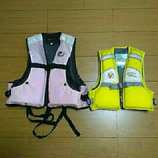 子供用ライフジャケットセット(値下げ)(ウエア)