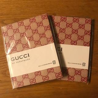 グッチ(Gucci)のグッチ ノート 二冊セット(ノート/メモ帳/ふせん)