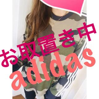 adidas - 新品♡アディダスオリジナルス♡ラインデザイン♡カモフラ柄長袖トップス♡