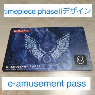 コナミ(KONAMI)のtimepiece phaseⅡデザイン e-amusement pass(その他)
