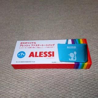 アレッシィ(ALESSI)のボスオリジナル アレッシィ ファスナートートバッグ(スカイブルー)(トートバッグ)