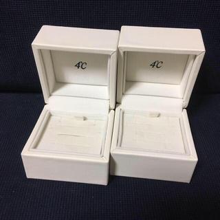 4℃ - 4°C アクセサリーボックス ✨ プレゼント ボックス