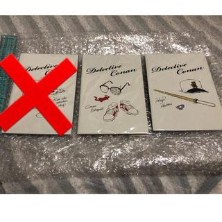ショウガクカン(小学館)の名探偵コナン ノート 2冊セット(その他)