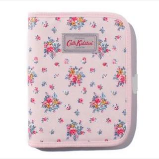 キャスキッドソン(Cath Kidston)の新品 キャスキッドソン 母子手帳ケース(母子手帳ケース)