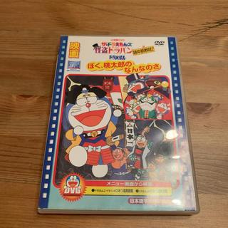 ショウガクカン(小学館)のDVD 映画ドラえもん ぼく桃太郎のなんなのさ/ザ・ドラえもんズ 怪盗ドラパン(アニメ)