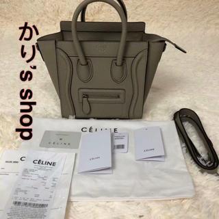 ed1bb15df955 セリーヌ(celine)のセリーヌラゲージマイクロサイズ 色グレージュ 茶色(ハンドバッグ)
