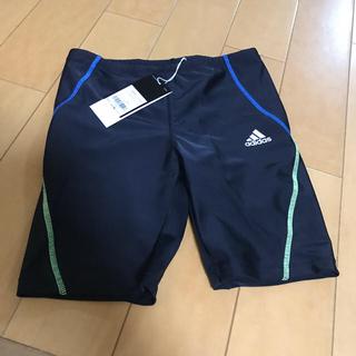 アディダス(adidas)のアディダス スクール水着に!150(水着)