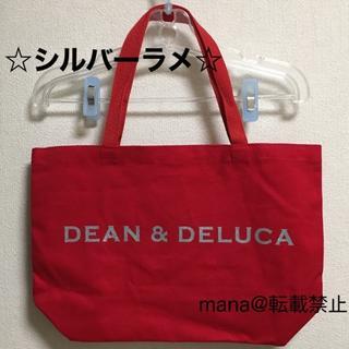 ディーンアンドデルーカ(DEAN & DELUCA)のレッド×シルバーラメ Lサイズ DEAN&DELUCA トートバッグ トート(トートバッグ)