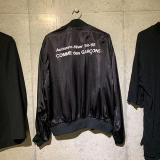 コムデギャルソン(COMME des GARCONS)のコムデギャルソン ブルゾン(ブルゾン)