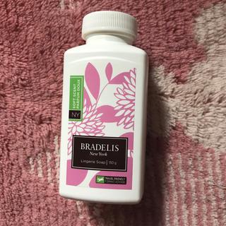 ブラデリスニューヨーク(BRADELIS New York)のBradelis ブラデリス下着用洗剤(洗剤/柔軟剤)