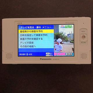 パナソニック(Panasonic)のポータブル防水テレビ SV-ME550 ジャンク品(ポータブルプレーヤー)