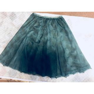 ワコール(Wacoal)のワコールディア  ボックスプリーツスカート  グリーン系 笹 葉っぱ刺繍(ひざ丈スカート)