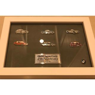 ビーエムダブリュー(BMW)のBMW  JAPAN ノベルティー 25周年記念 限定500個(ノベルティグッズ)