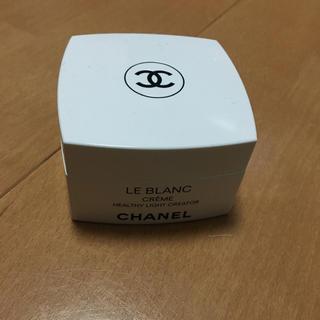 シャネル(CHANEL)のCHANEL シャネル   ル・ブラン クリーム 容器のみ(フェイスクリーム)